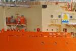 Offshore-Versorgungsschiff Toisa Valiant schleust Richtung Nordsee aus